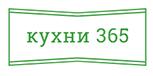 Интернет-магазина Кухни 365 - Джанкой